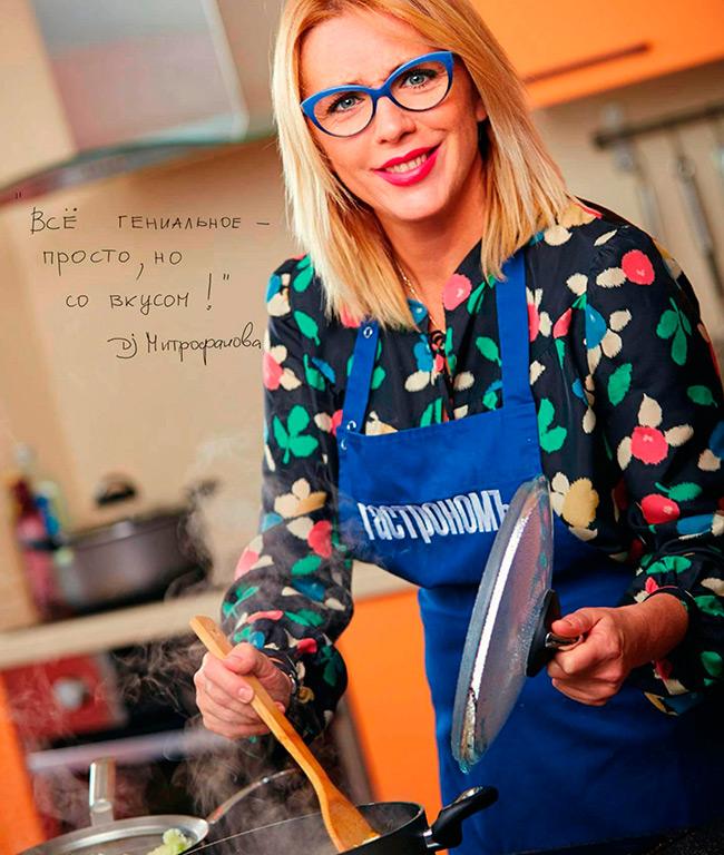 Рита Митрофанова: «У нас дома культ простой еды»