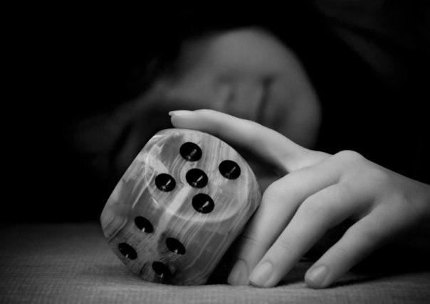 Игра без риска: возможно ли это?
